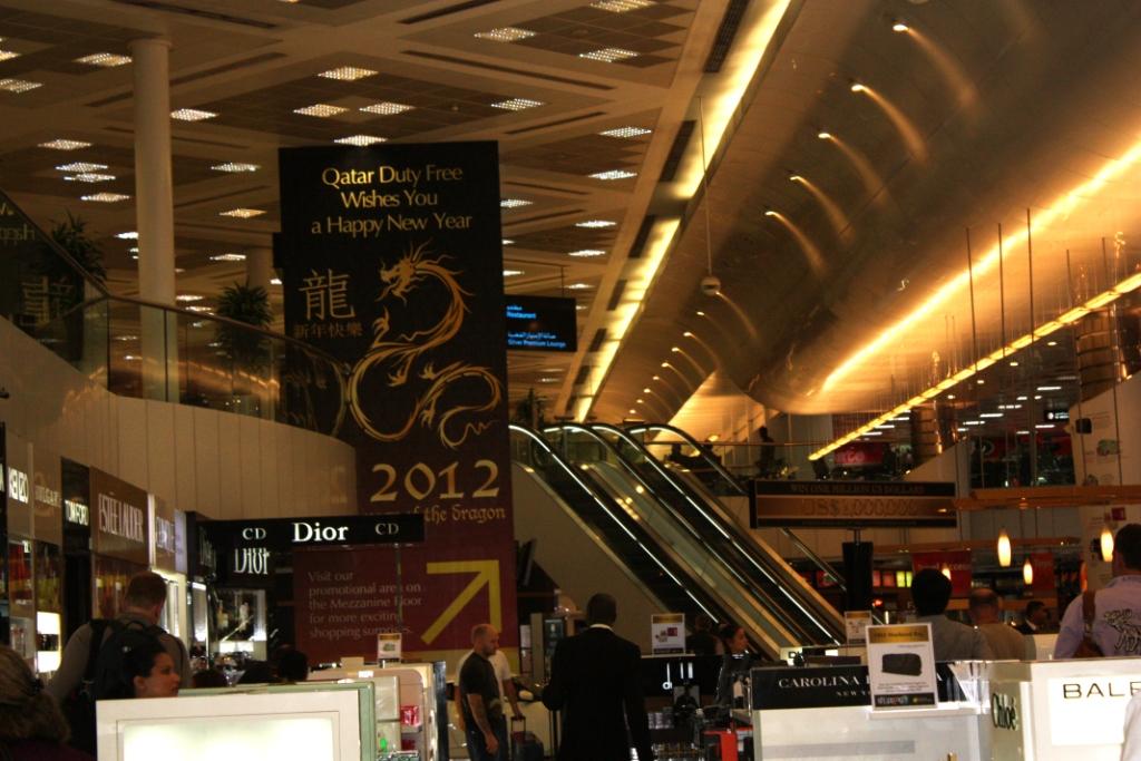 Доха аэропорт