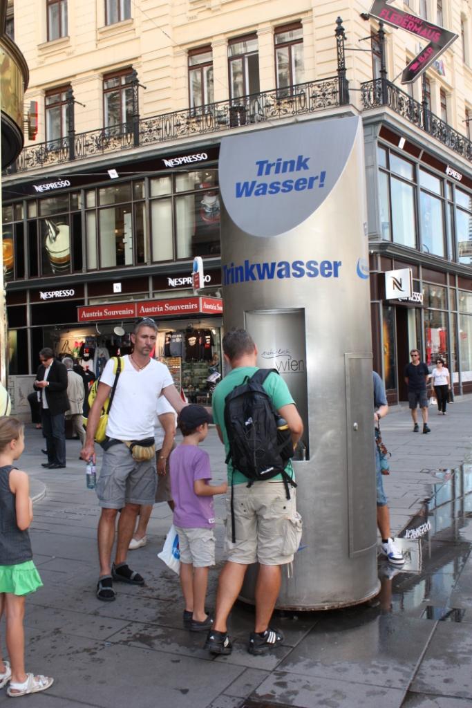 Вода в жару в Вене