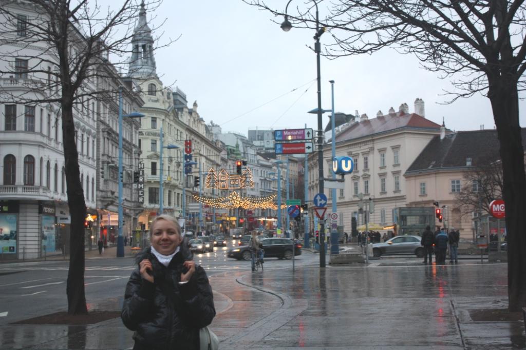 Прогулки по Вене