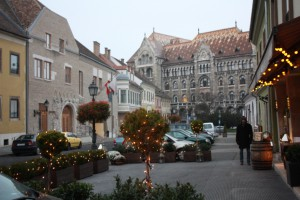 Национальный архив на улице Фортуна в Будапеште