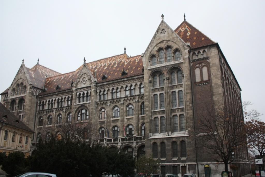 Национальный архив в Будапеште