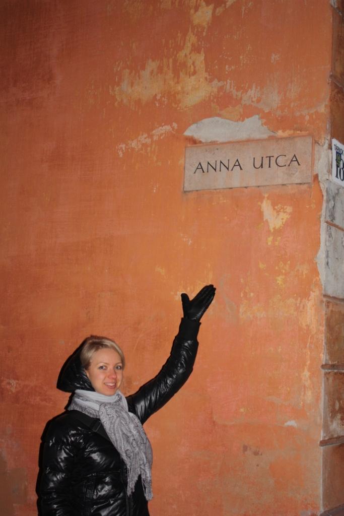 Улица Anna Utca в Будапеште