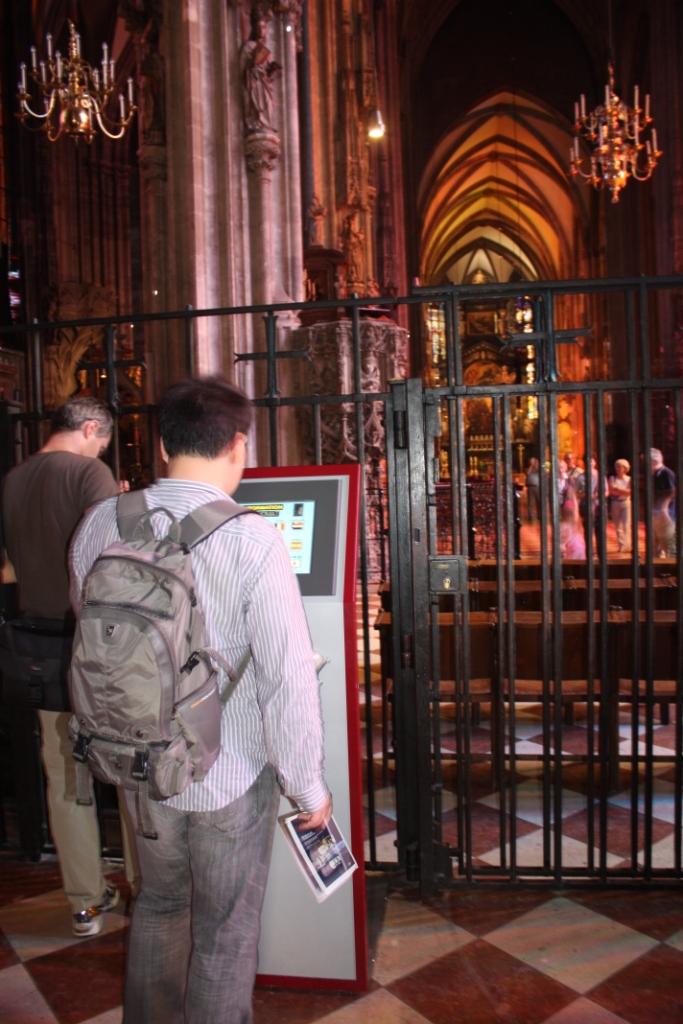 Информация в соборе Вены