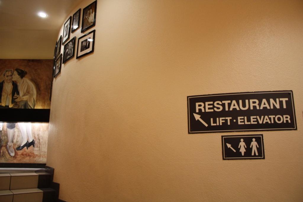 Ресторан на Дунайской башне