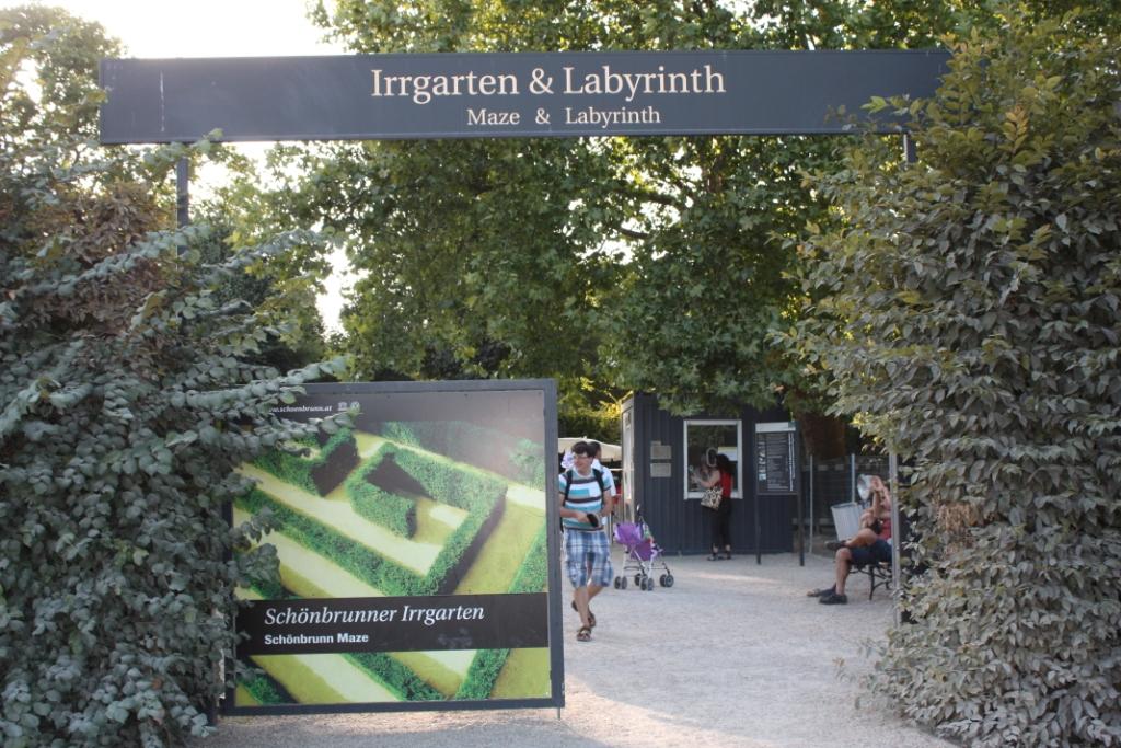Лабиринт в Шенбрунне