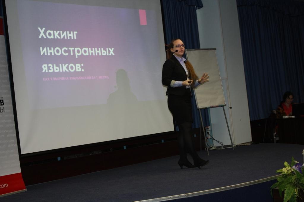 Светлана Зверка Грачева