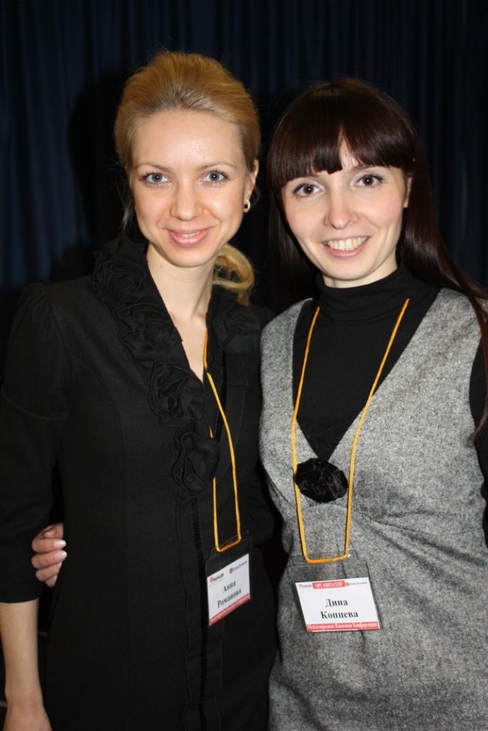 Дина Копцева