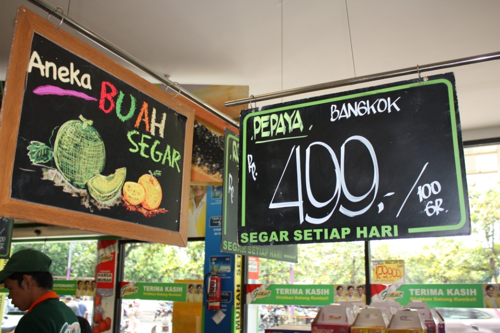Супермаркет-на-Бали