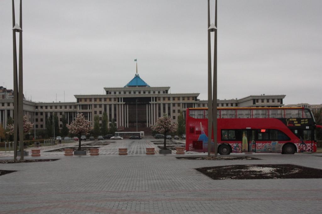 Астана-деловой-центр