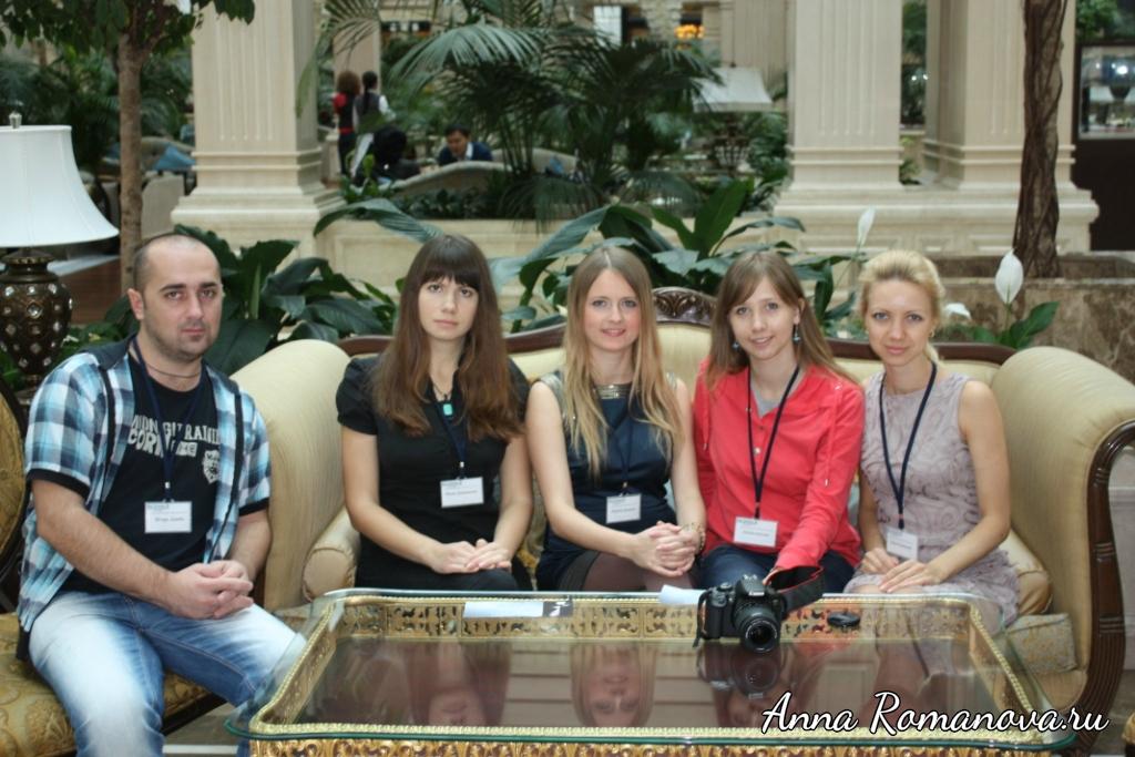 Риксос-отель-Алматы