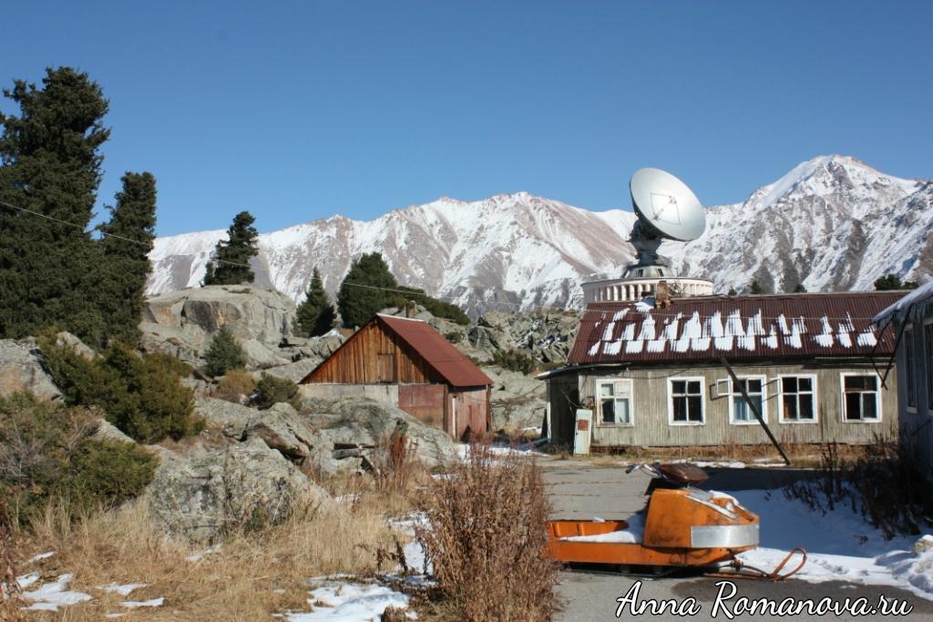 Обсерватория-в-горах-Тянь-Шань