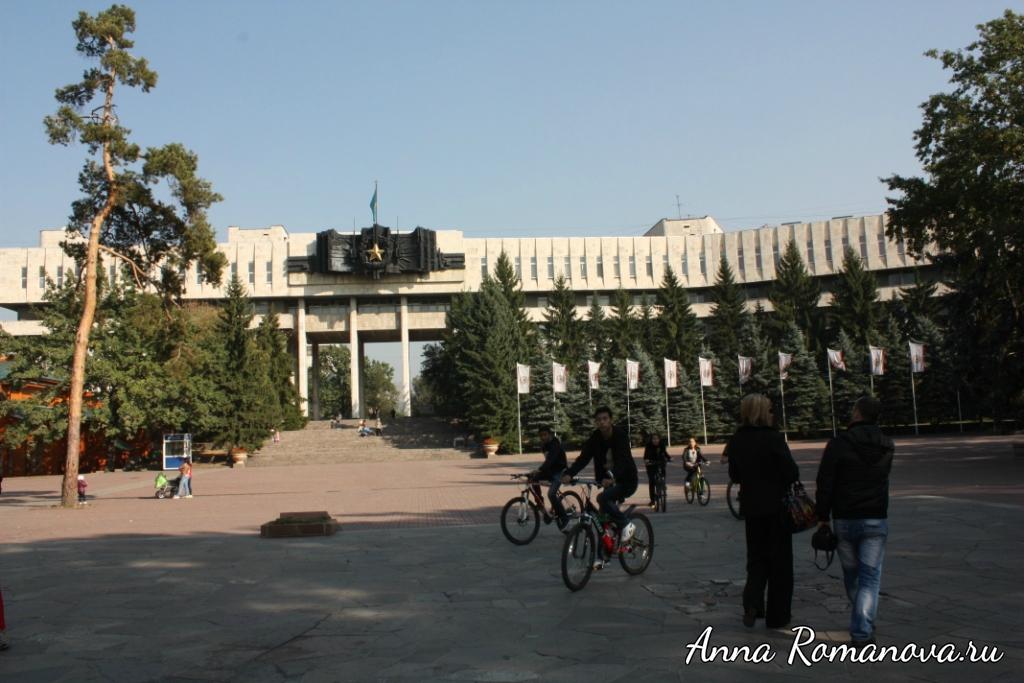 Парк в Алматы