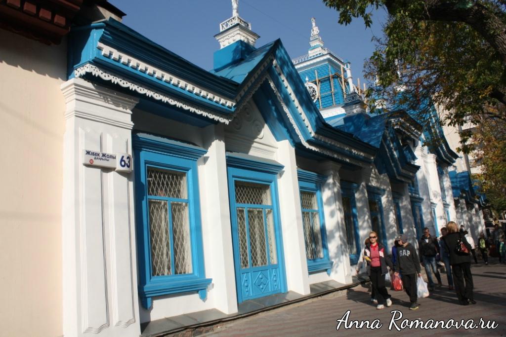 Дом тканей в Алматы