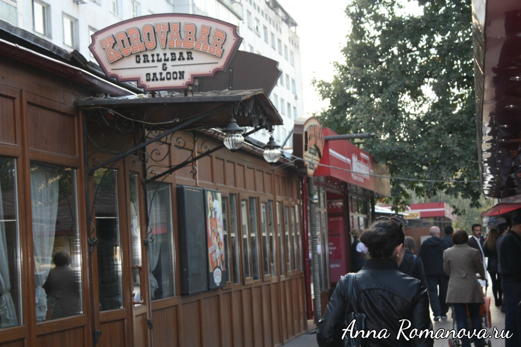 Рынок у магазина Юбилейный в Алматы