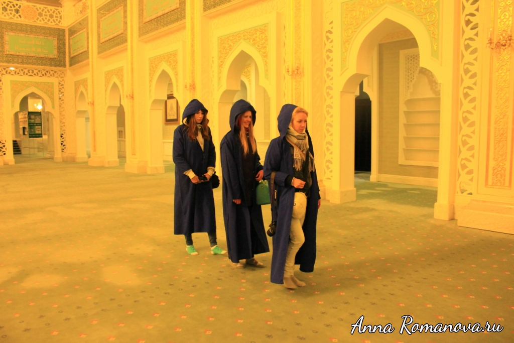 Мечеть-Хазрет-Султан-Астана