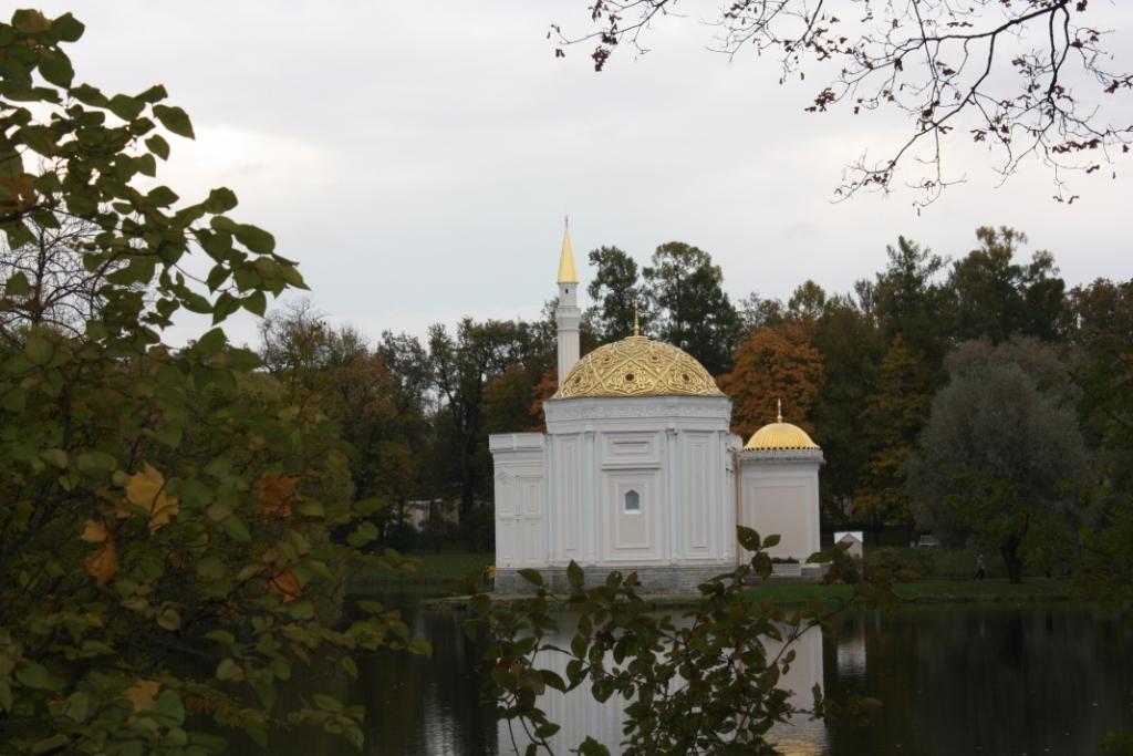 Пушкин-Екатерининский-парк