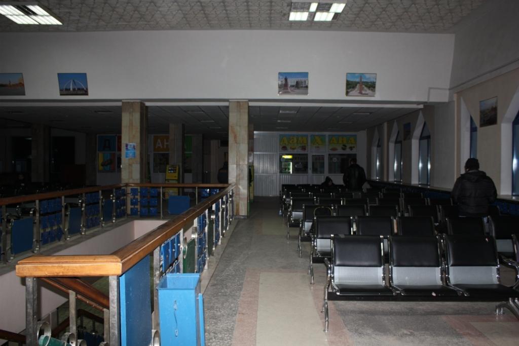 Вокзал-Актобе