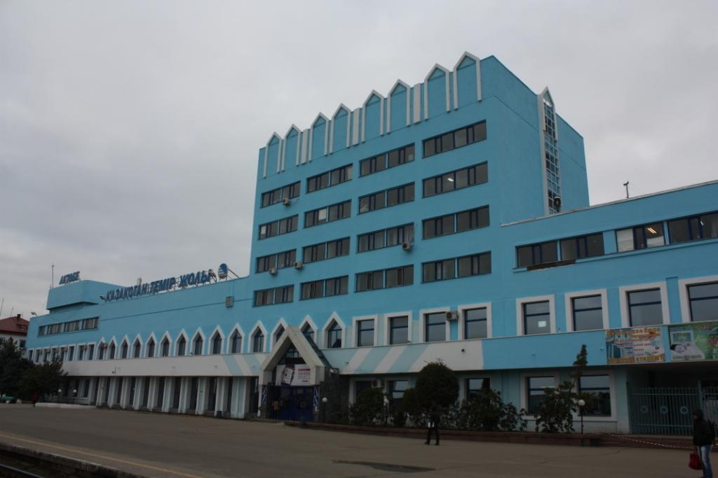 Актобе-вокзал