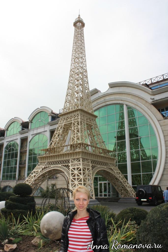 Эйфелева башня Алматы