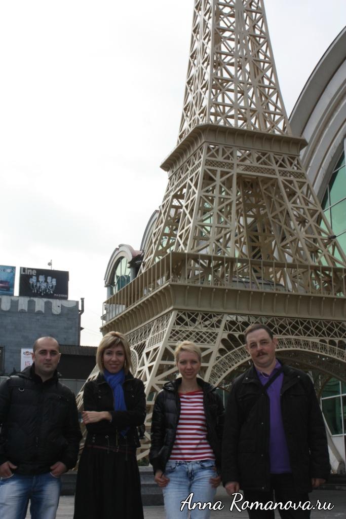 Эйфелева башня в Алматы