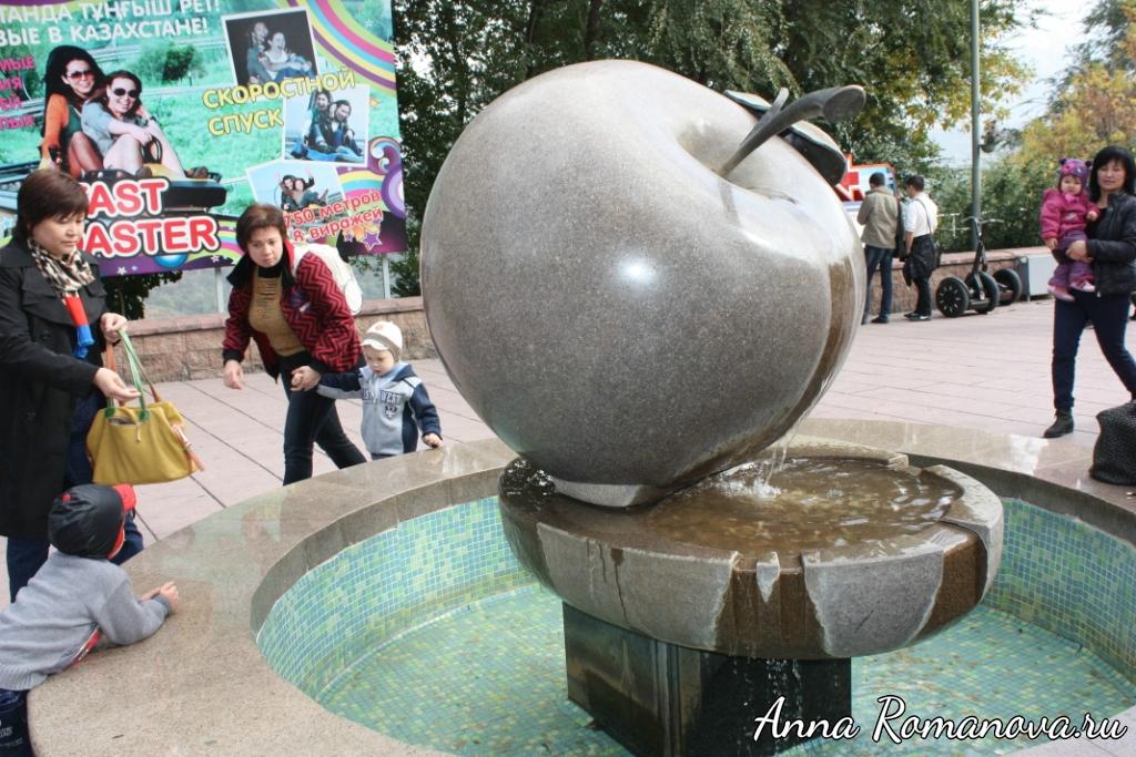 Яблоко на горе Кок-Тобе Алматы