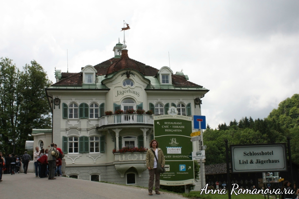 Отель Лисл Ягерхаус