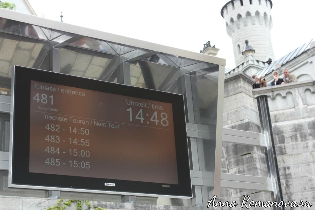 Время экскурсий в замок