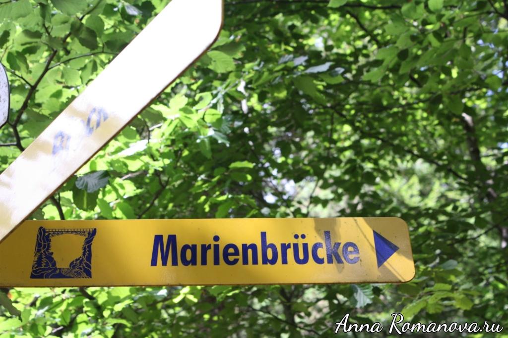 Мост Мариенбрюке