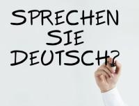 Дойч немецкий язык