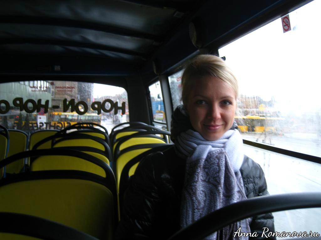 Экскурсионный Автобус Хоп он хоп оф