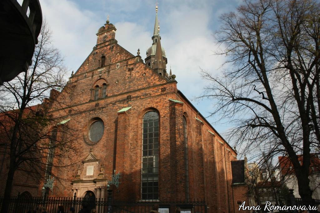Церковь в Копенгагене