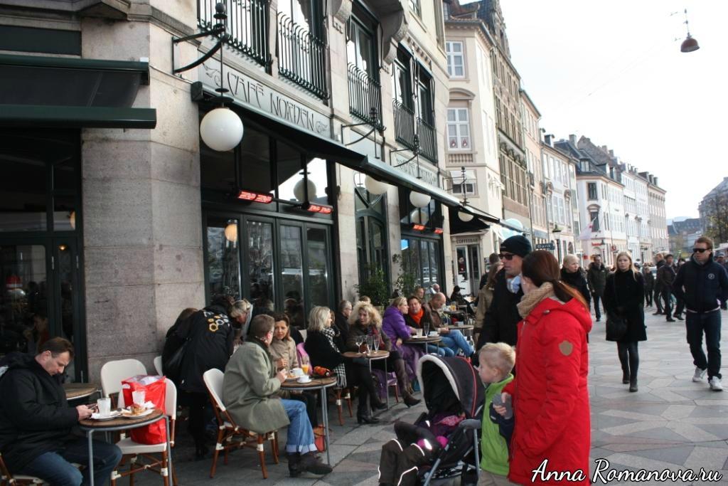 Кофе на улице