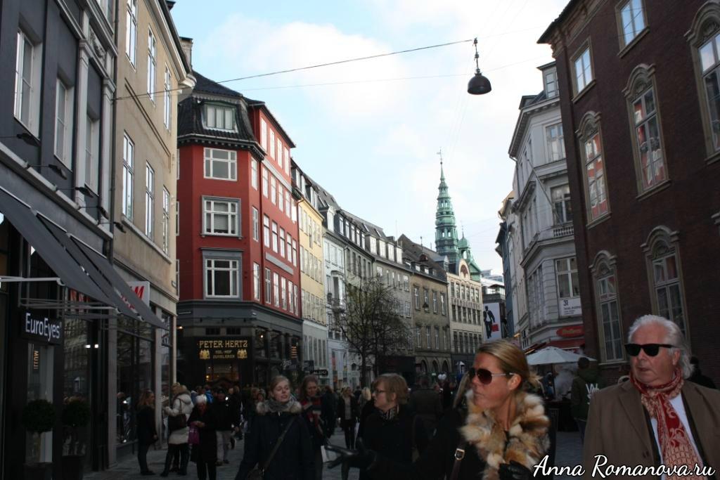 Центральная улица Копенгагена
