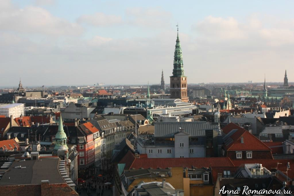 Панорама Копенгагена