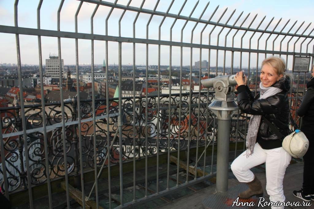 Смотровая башня в Копенгагене