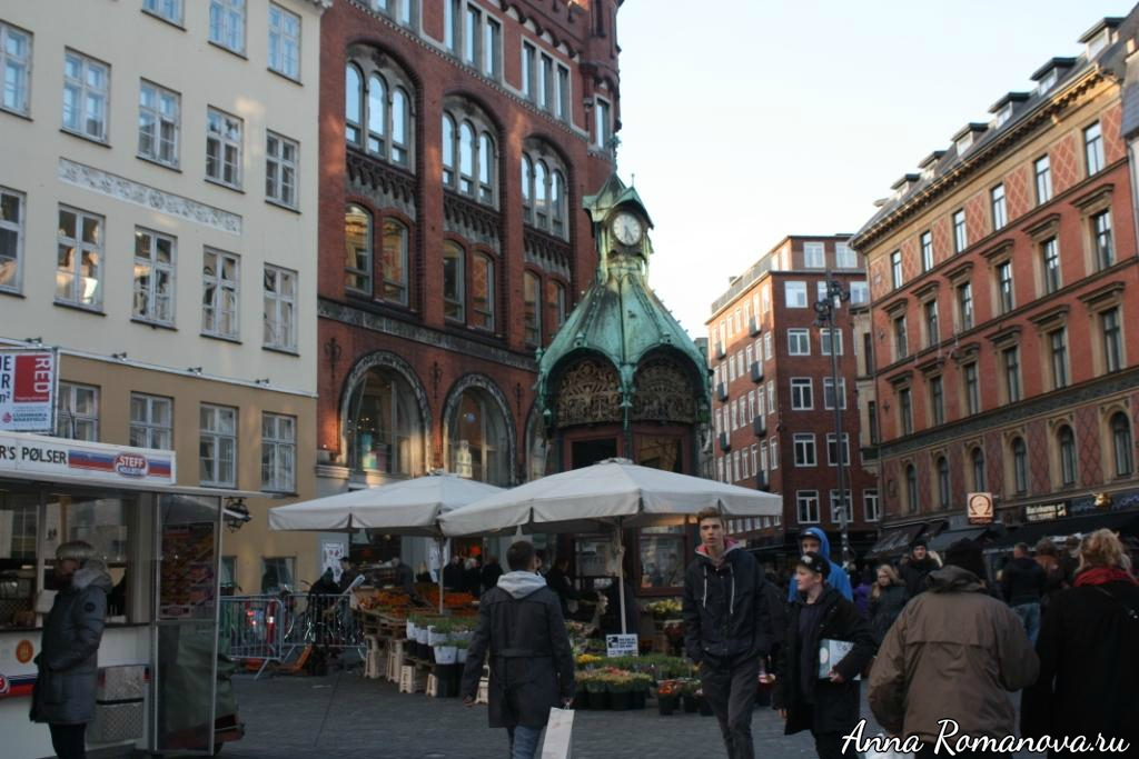 Площадь в Копенгагене