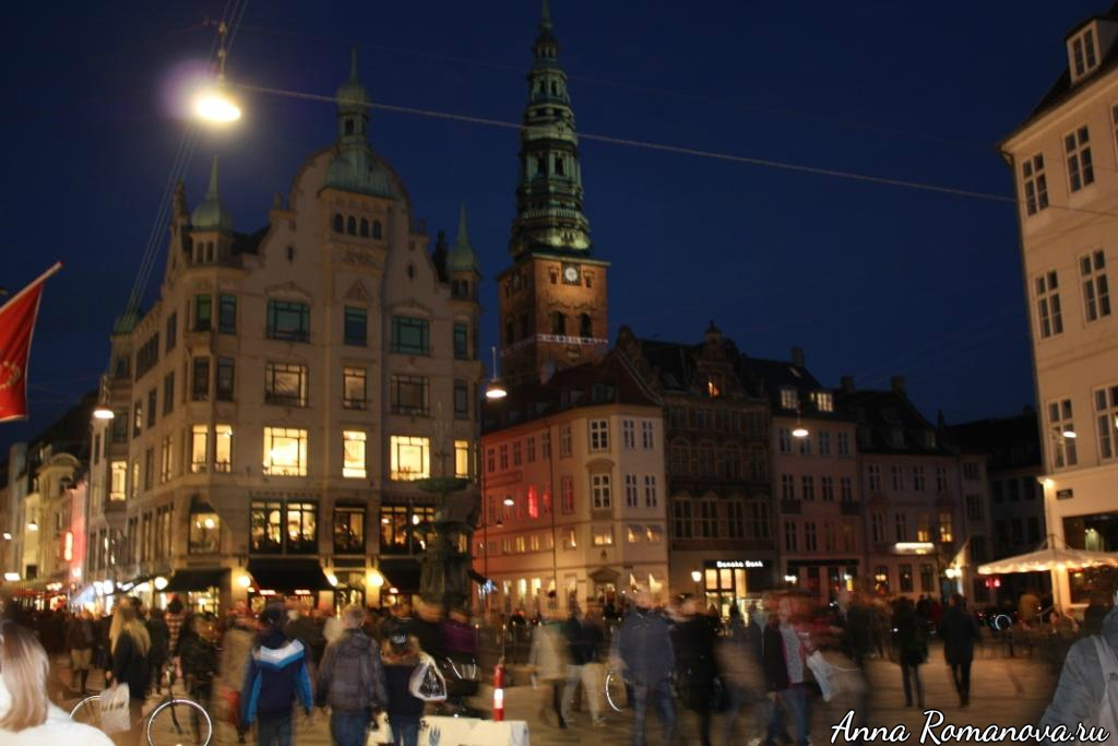 Площадь Копенгагена