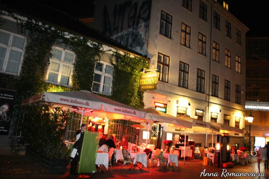Итальянский ресторан в Копенгагене