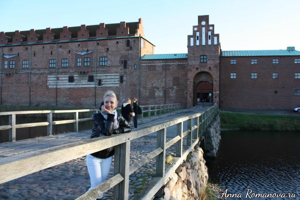 Крепость в Мальмё