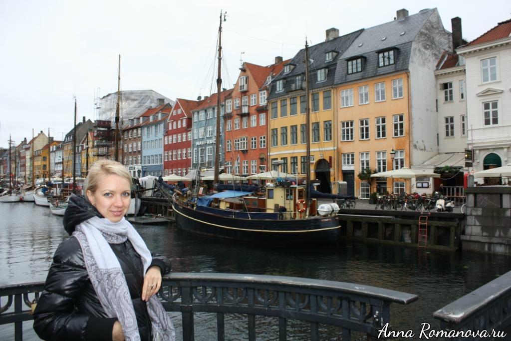 Ньюхавн в Копенгагене