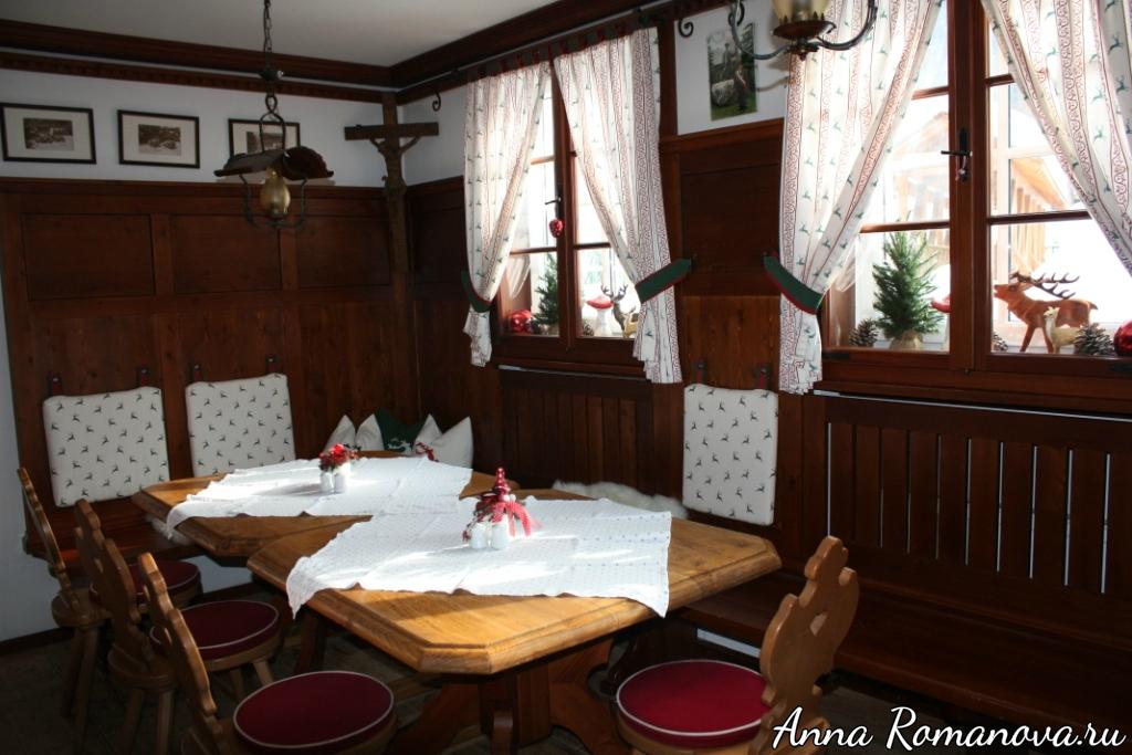 Ресторан в Флахау