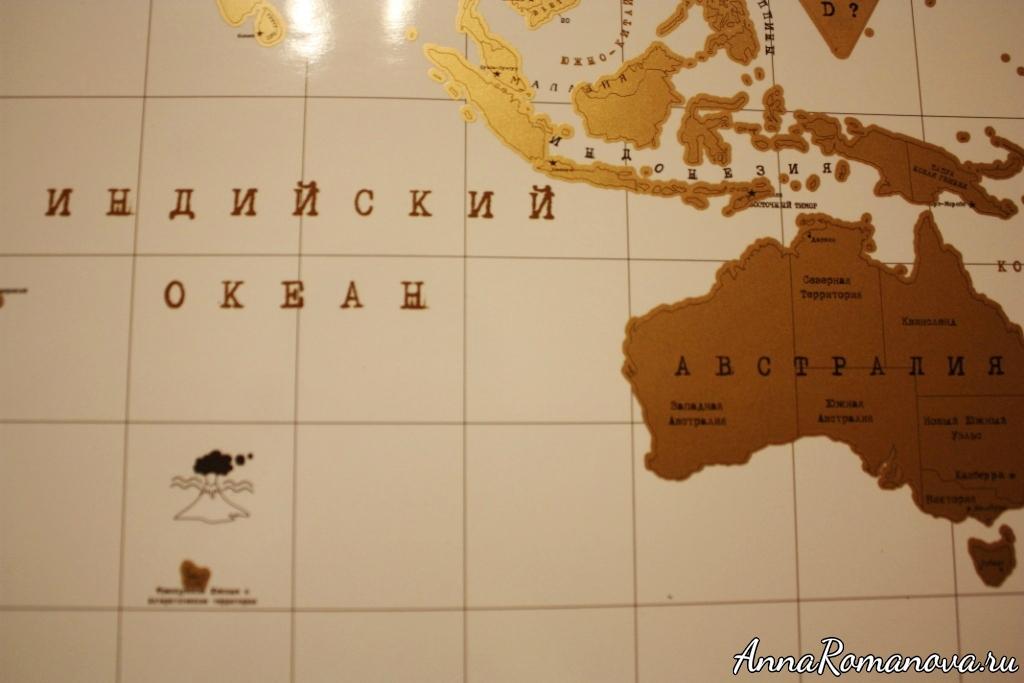 подарочная карта мира-гора бумеранг