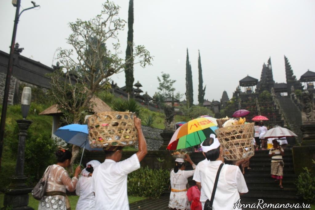 подношения богам на Бали