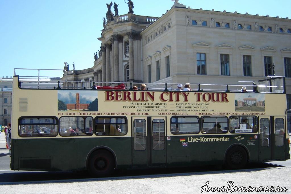 экскурсионный автобус в Берлине