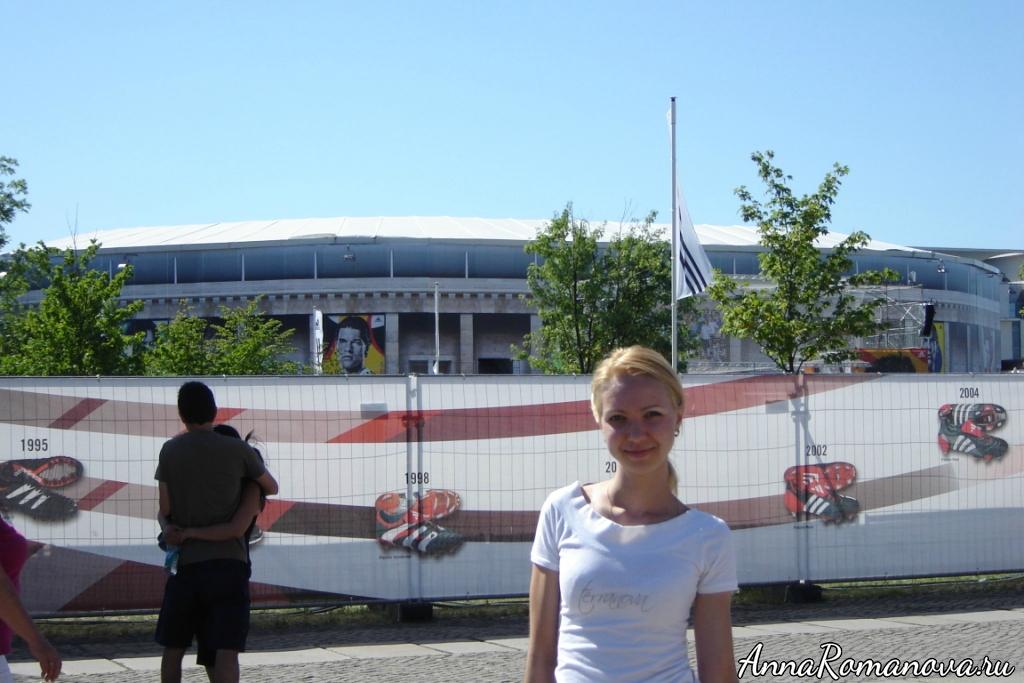 футбольный стадион в берлине