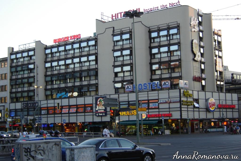 торговые центры в Берлине