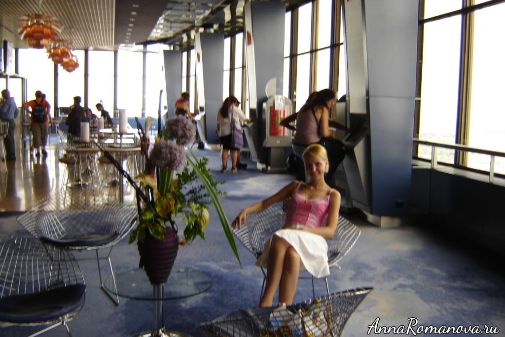 кафе на башне Монпарнас