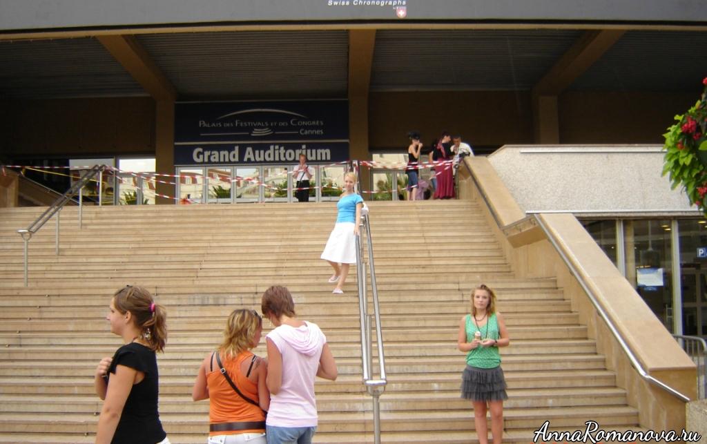 дворец каннский кинофестиваль