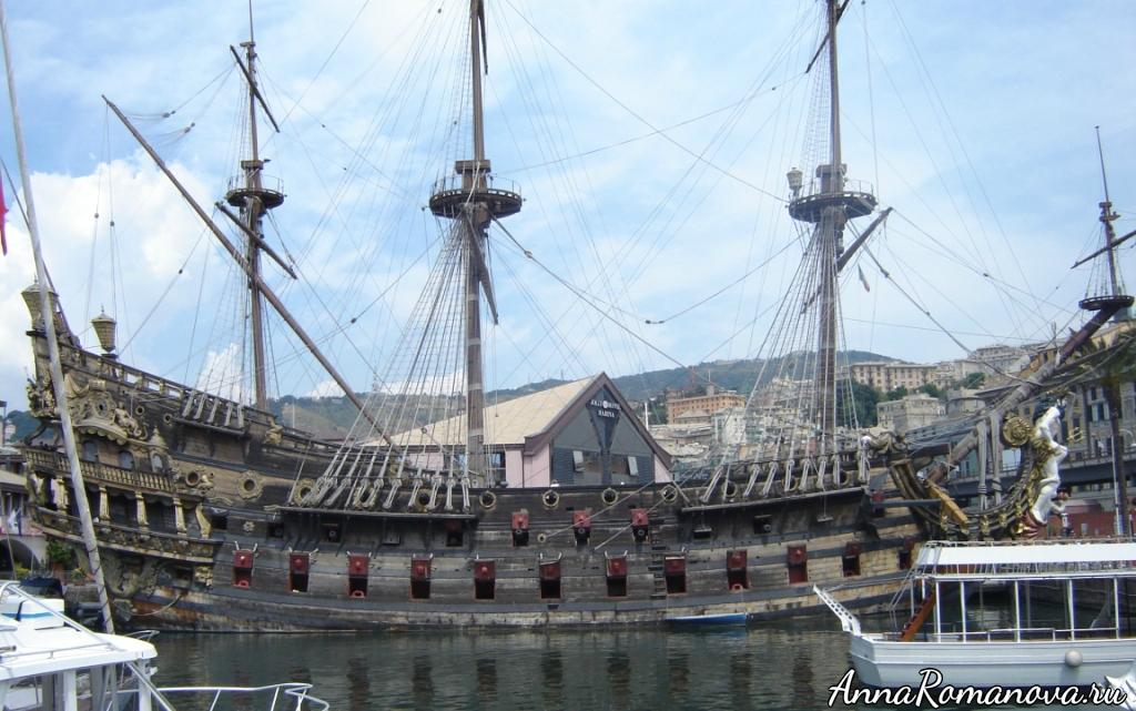 пиратский корабль в Генуе