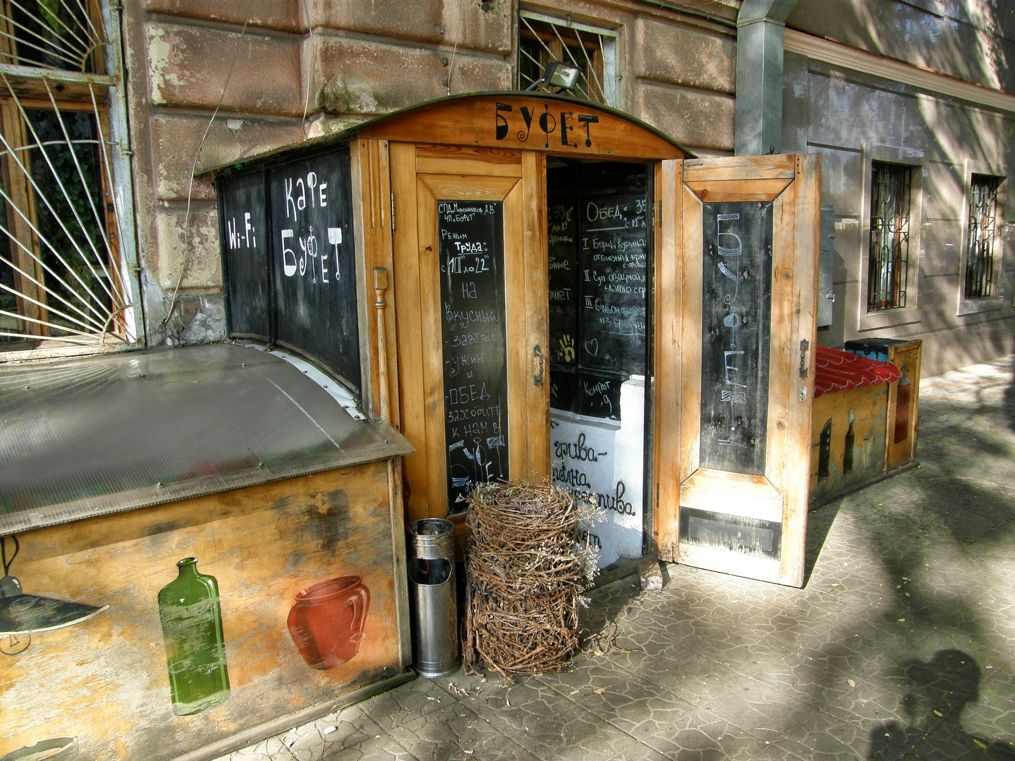 Кафе Буфет Одесса